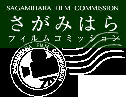 sagamihara-fc_stamp