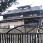 相模田名民家資料館