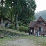 青根緑の休暇村