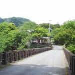 弁天橋(津久井)