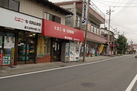中野商店街