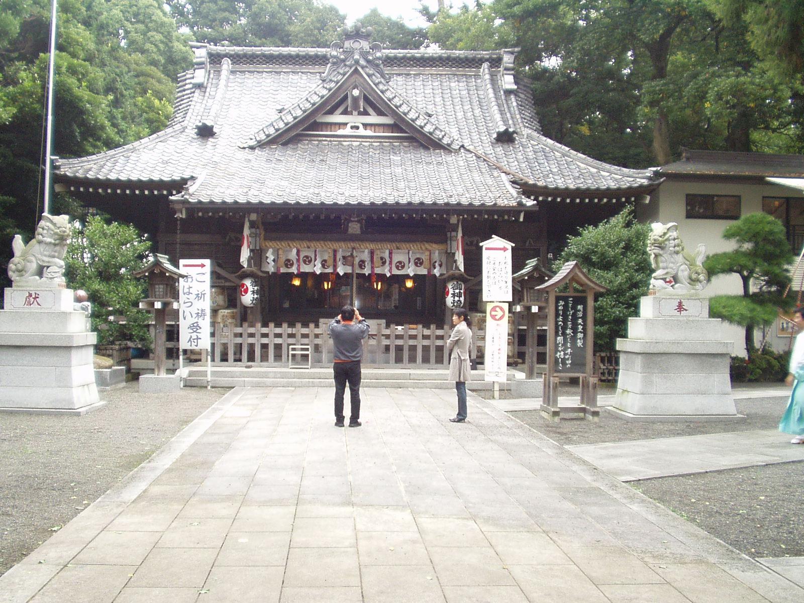 亀ケ池八幡宮