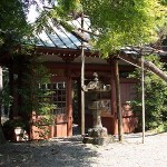 石楯尾神社(名倉)