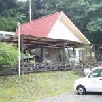 家庭的なボートハウス