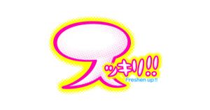 日本テレビ「スッキリ!」公式サイト